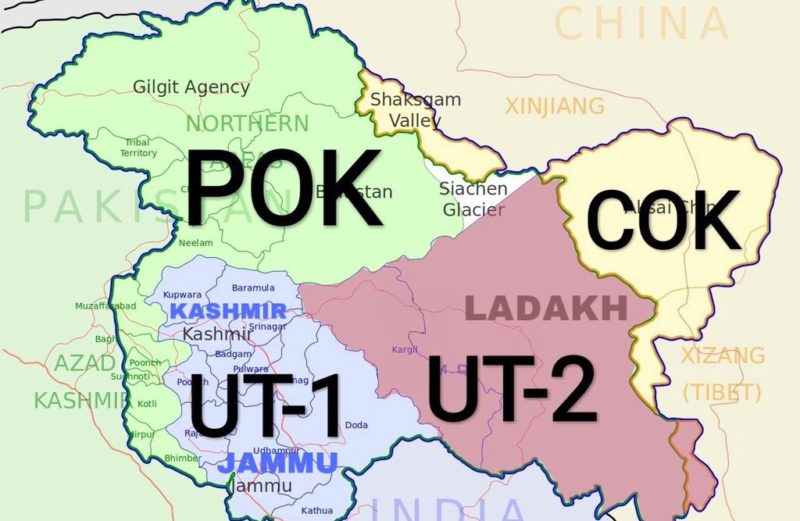 Map of Jammu and Kashmir after abrogation of Article 370