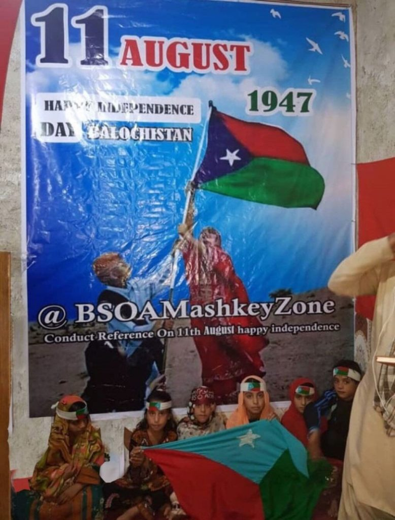 Balochistan Independence Day being Celebrated
