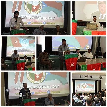 Conference held in Frankfurt, Germany on Balochistan Independence Day