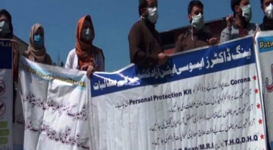 Doctors in POK Protesting and demanding PPE and other medical supplies for the Doctors and health workers in POK & Gilgit-Baltistan