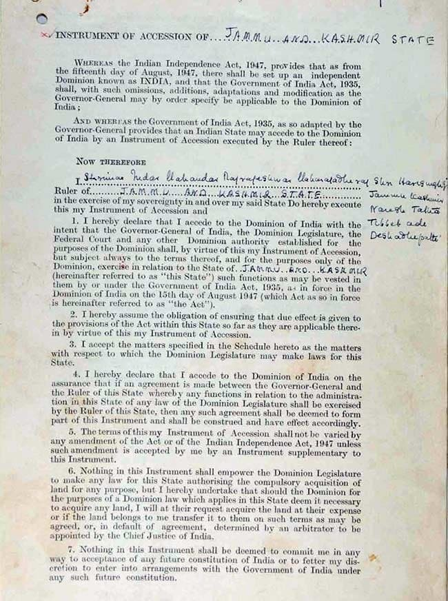 Instrument of Accession – Page 1