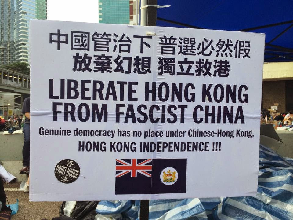 Legislation To Recognize Hong Kong as a separate, Independent Country Introduced In US Congress