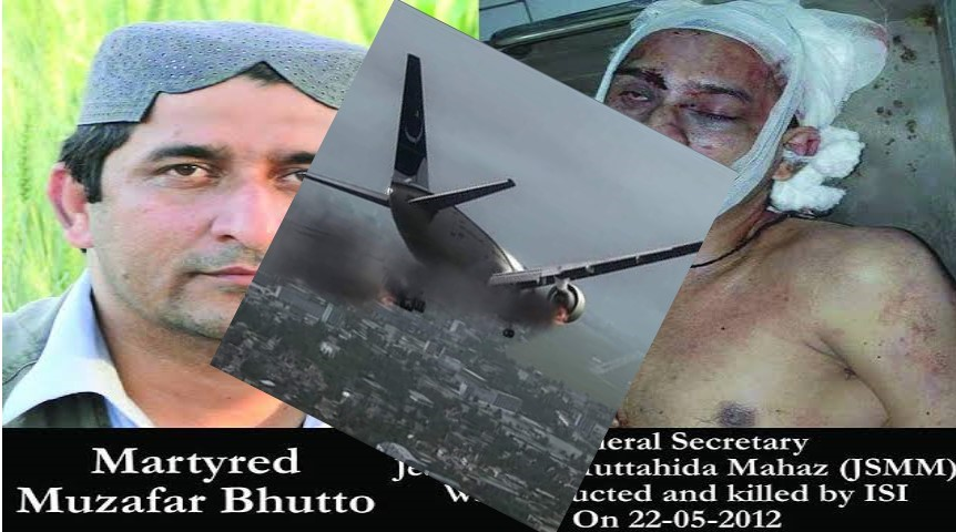 Panicked Pakistan Intelligence Agency ISI Crashes PIA Jet On Death Anniversary Of SindhuDesh Freedom Fighter Muzaffar Bhutto?