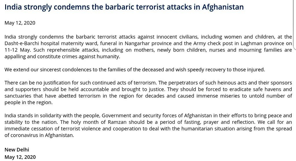 Statement by India strongly condemning the barbaric terrorist attacks in Afghanistan