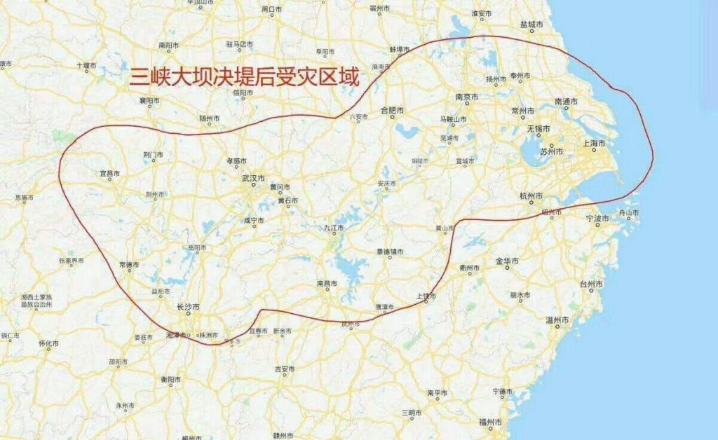 Map showing the area, the water would engulf if the Three Gorges Dam were to fail.