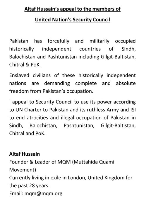 Sindh demands complete and absolute freedom from Pakistan: Altaf Hussain's appeal to United Nations Security Council