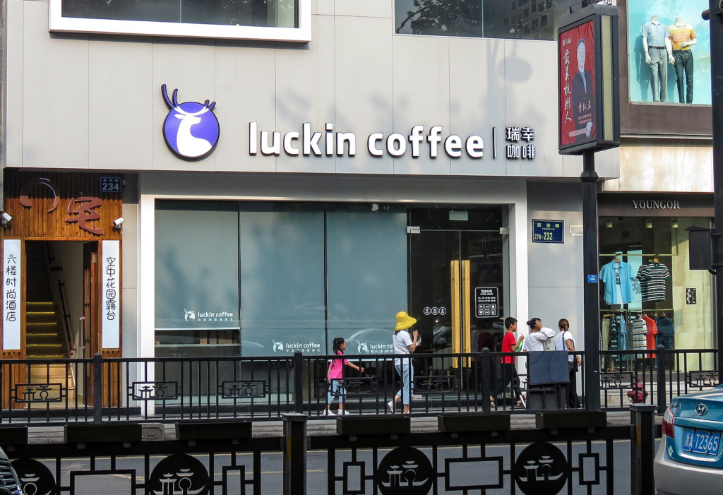 Rampant Corporate Frauds by US Listed Chinese Companies Exposed: Luckin Coffee