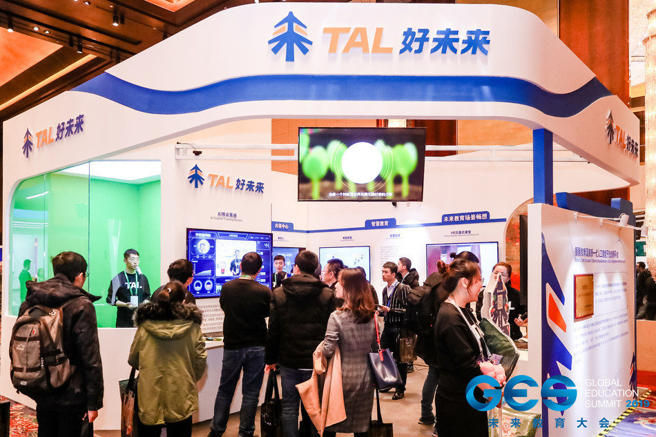 Rampant Corporate Frauds by US Listed Chinese Companies Exposed: U.S.-listed Chinese company, TAL Education Group