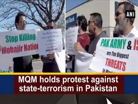 MQM holds protest against state-terrorism