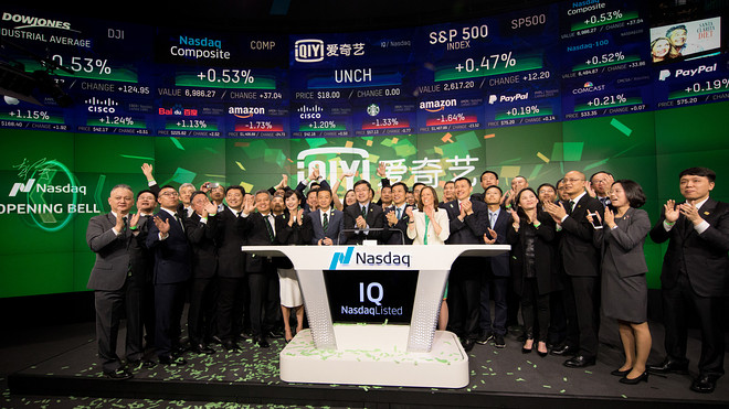 Rampant Corporate Frauds by US Listed Chinese Companies Exposed: NASDAQ-listed Chinese video streaming company iQiyi