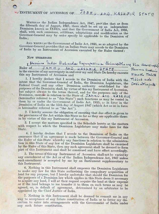 Instrument of Accession - Page 1