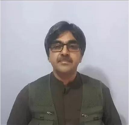 Balochistan Human Rights Report June 2020 by Dil Murad Baloch