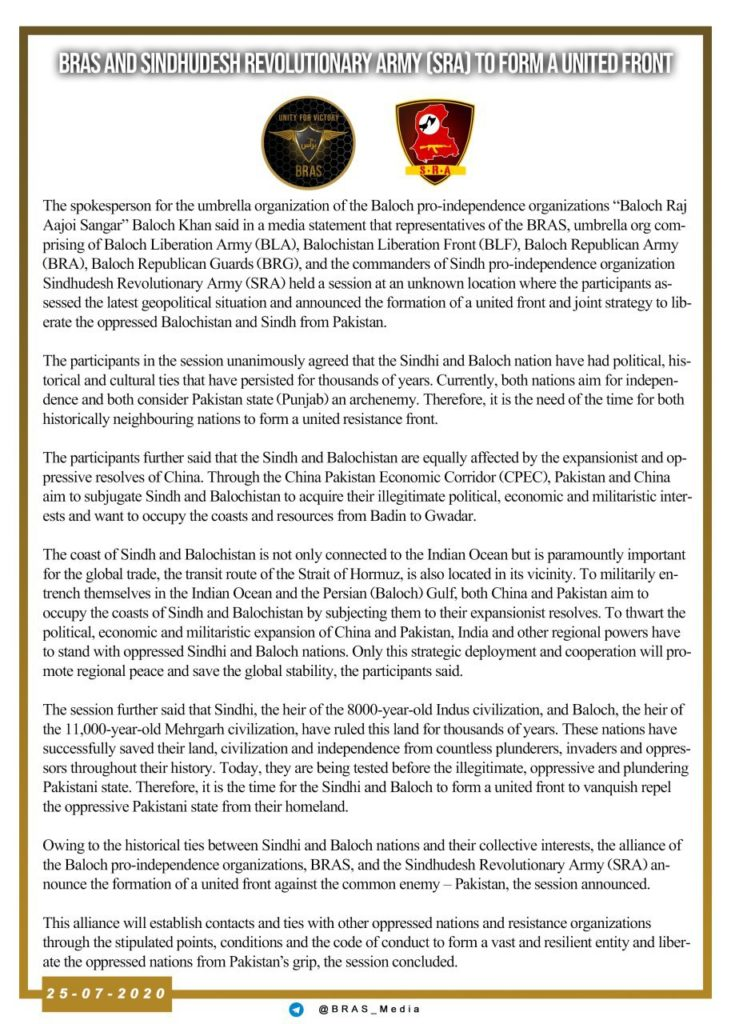 BRAS and Sindhudesh Revolutionary Army (SRA) Freedom Fighters To Form A United Front : Joint statement from BRAS and SRA