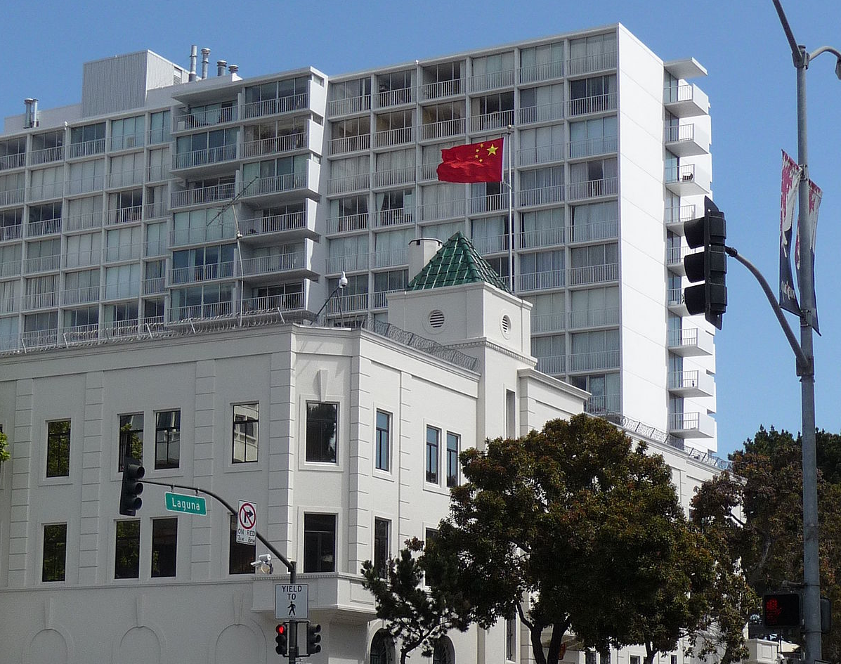 Chinese Industrial Espionage In USA : Department Of Justice says China Is Harboring Wanted Chinese Military Researcher Linked with VISA Fraud At Its San Francisco Consulate
