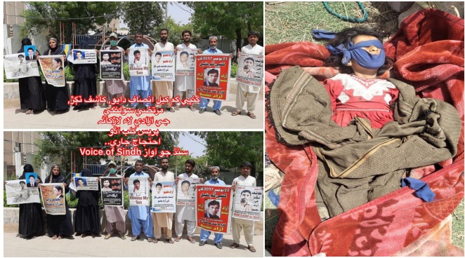 Desperate Pakistan resorts to choking Sindhi voices seeking Independence : Protest in Sindhudesh and Balochistan. Protest for release of missing persons in Sindhudesh and picture of murdered 6 year old girl child by Pakistan army in Balochistan