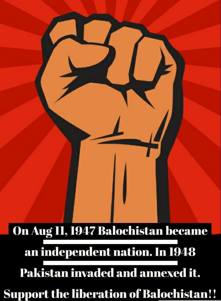 11-August : Why is it important for Baloch People?
