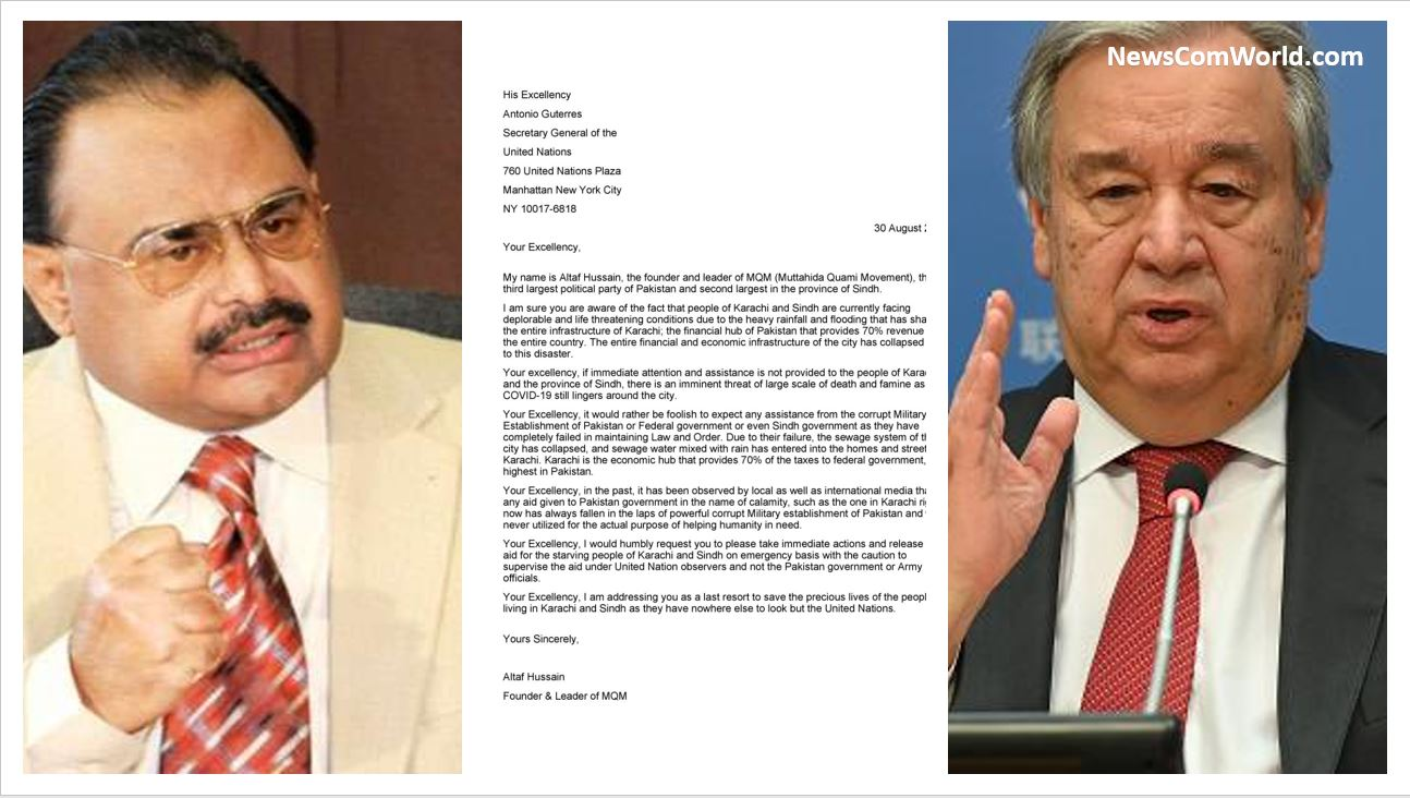Leader of Pakistan Occupied Sindhudesh Altaf Hussain Sends SOS Message to UN Secretary General to Save Sindh