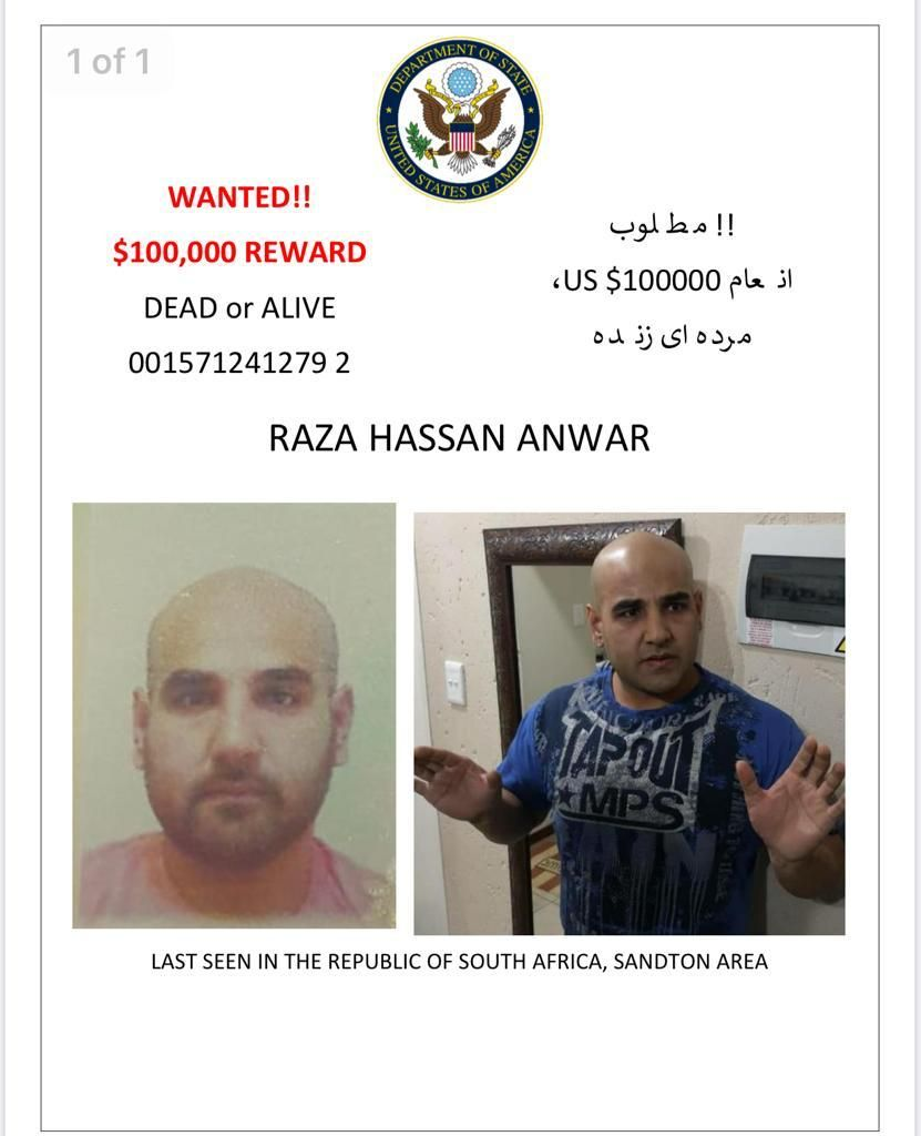 Pakistani Syndicates Make South Africa An Epicenter of crime : Picture of Raza Hassan Anwar a Pakistani Kidnapper belonging to Pakistani Kidnapping Syndicates supported by Pakistan Intelligence Agency ISI and Pakistan High Commission in South Africa