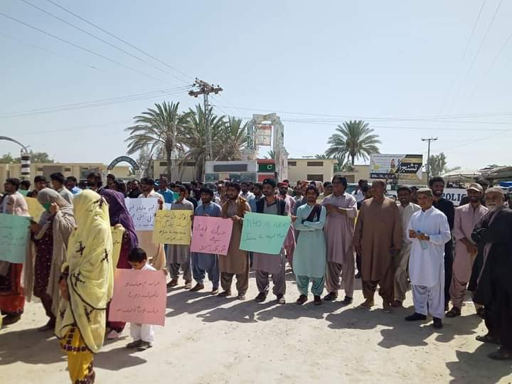 Anger In Pakistan Occupied Balochistan After Murder of Hayat Baloch : Protests in Panjgur