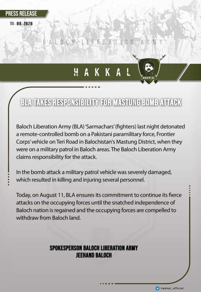 Multiple Blasts and Attacks on Pakistan Army by Baloch Freedom Fighters : Mustang Bomb Attack