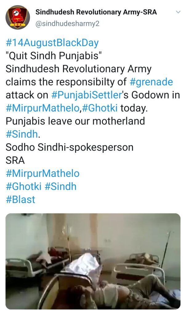 Quit Sindh Movement : SindhuDesh Freedom Fighters Tell Punjabis to Leave Sindhudesh