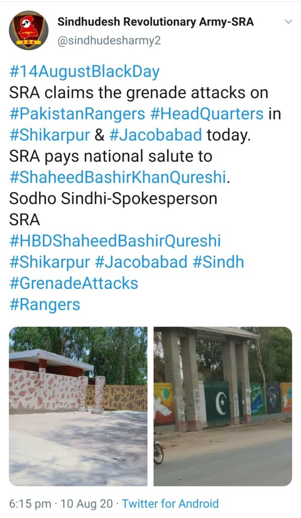 a tweet by Sodho Sindhi-Spokesperson SRA, Sindhudesh Revolutionary Army (SRA) taking the responsibility of both the attacks