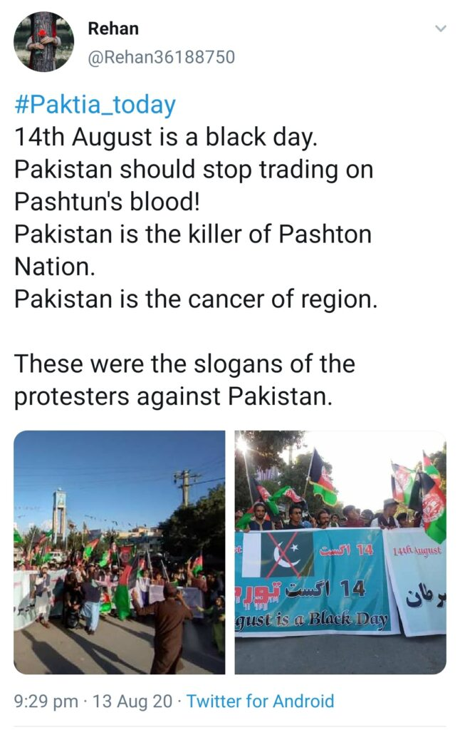 Mohajirs Sindhis Baloch and Pashtun Observed Pakistan's Independence Day 14-August As BLACK DAY