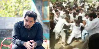 Blasphemy Laws In Pakistan A License To Kill: Mishal Khan Killed by Radical Mobs