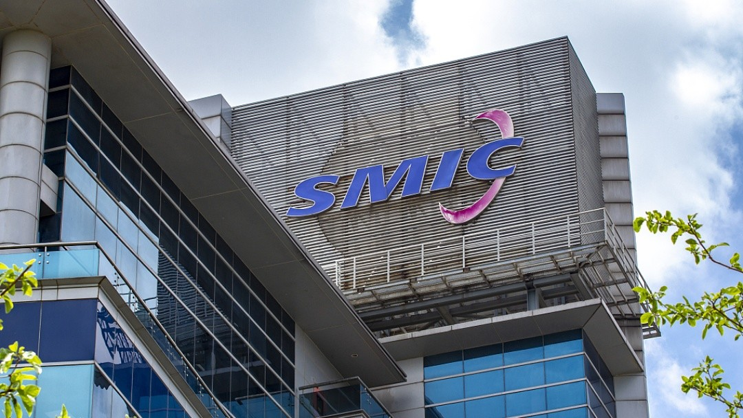United States May Blacklist China's Largest Chip Maker SMIC