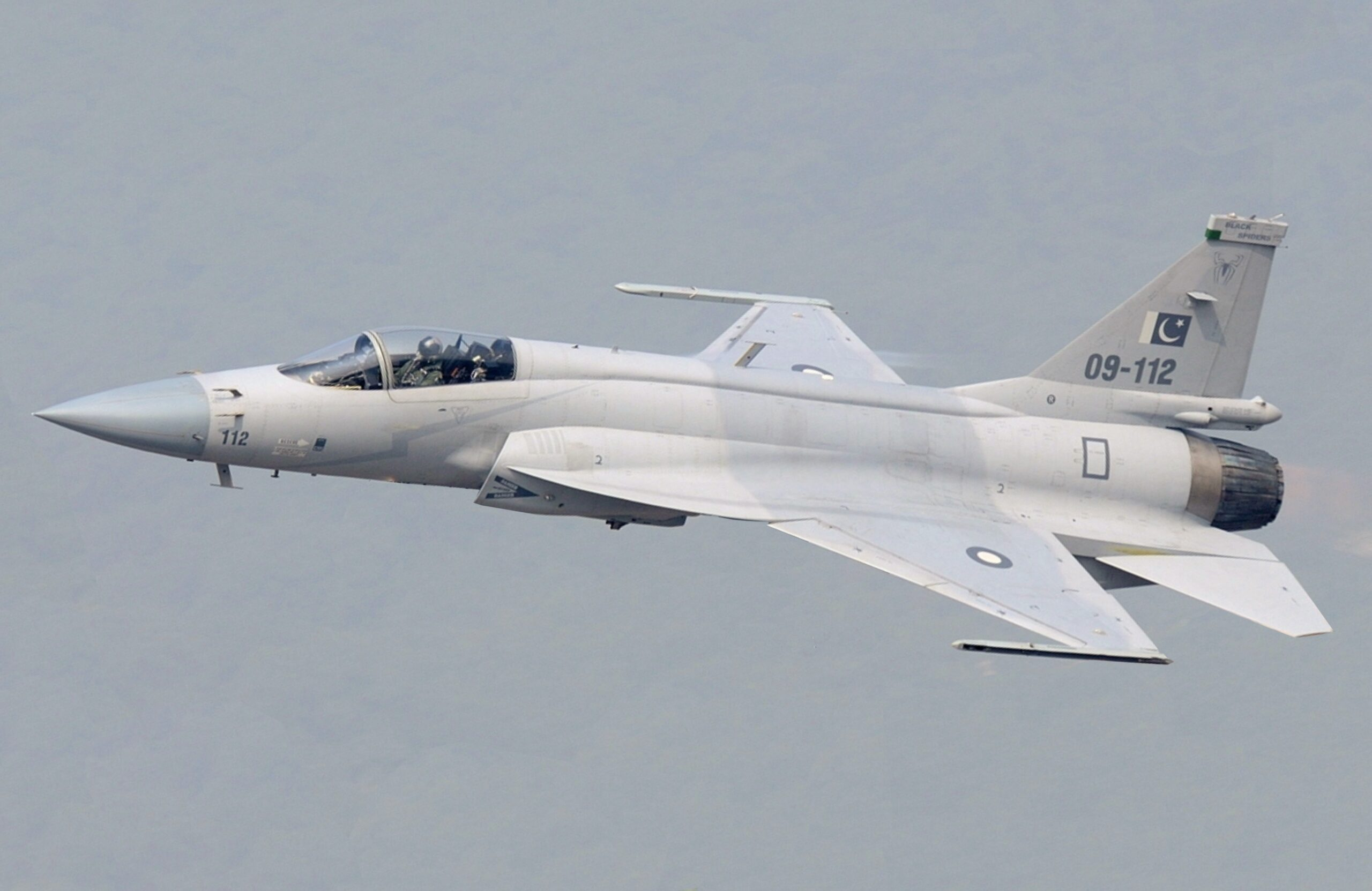 PAF JF-17 Crash : 5th Crash Since January 2020