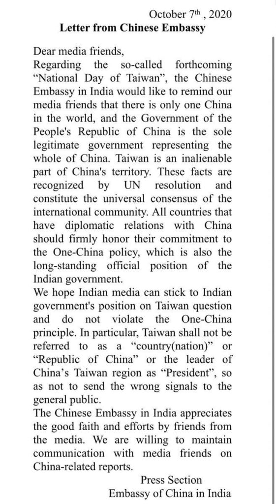 China Thinks It can Prevent The World From Celebrating Republic of China (Taiwan) National Day : Letter Sent by Embassy of China in India to Indian Journalists