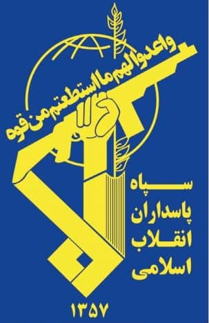 Inside Iran's Army of Terror And Oppression: Emblem of the IRGC, who, along with the Supreme Leader, have had a larger influence over the Iranian economy since 2005