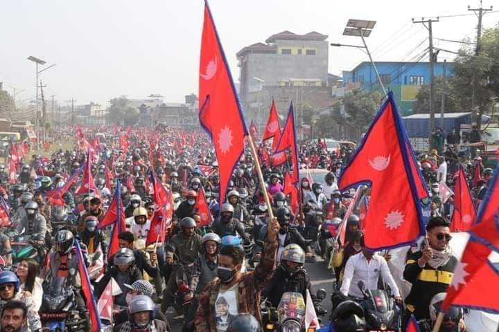 Protests Against Communist Govt in Nepal : People Want Monarchy Back
