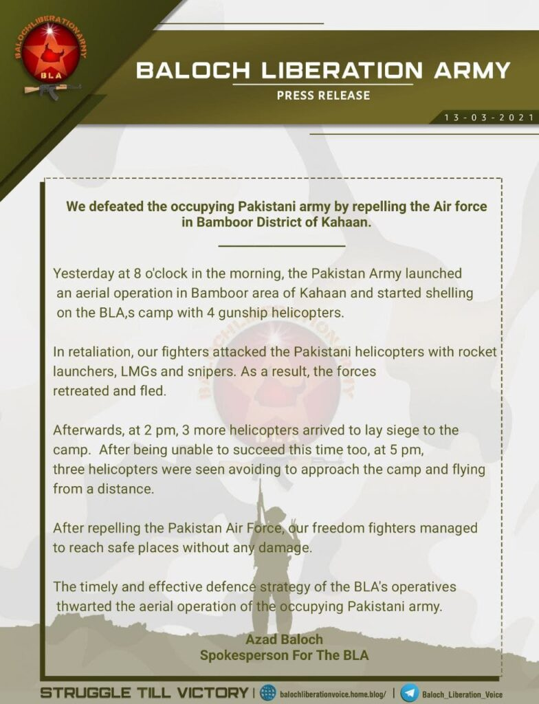 Pakistan Army gunship helicopters Fled After Balochistan Freedom Fighters retaliated with small arms : Press Release by BLA (English)