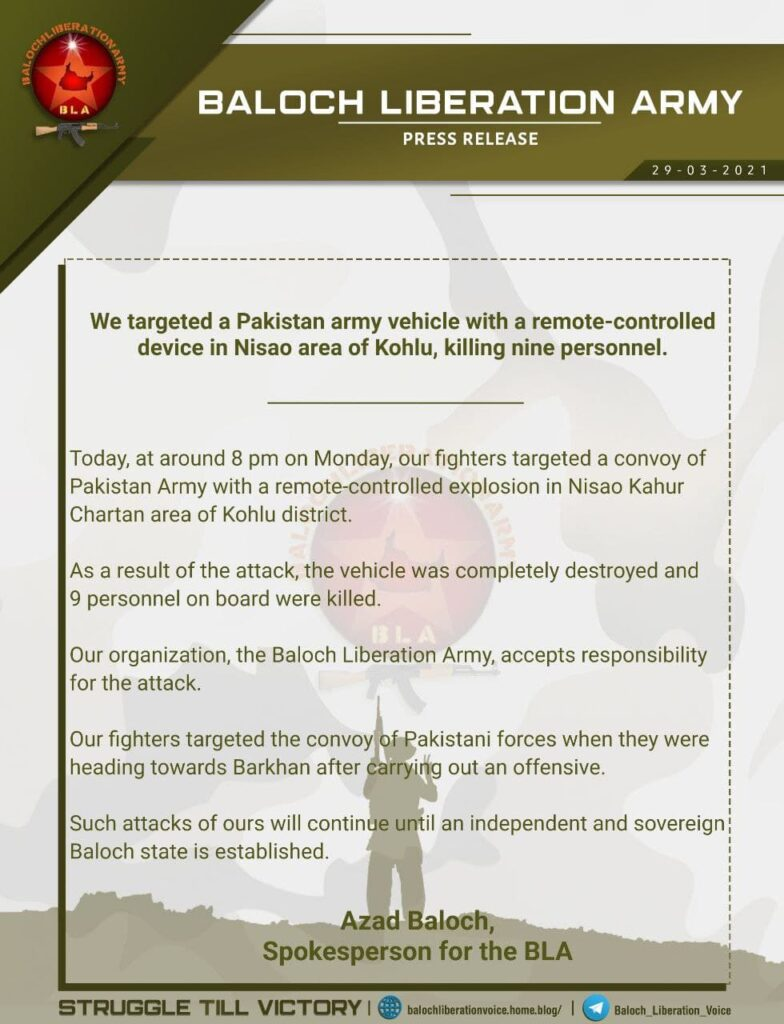 Balochistan Freedom Fighters Attack Pakistan Army Convoy : 9 Pakistani Forces killed