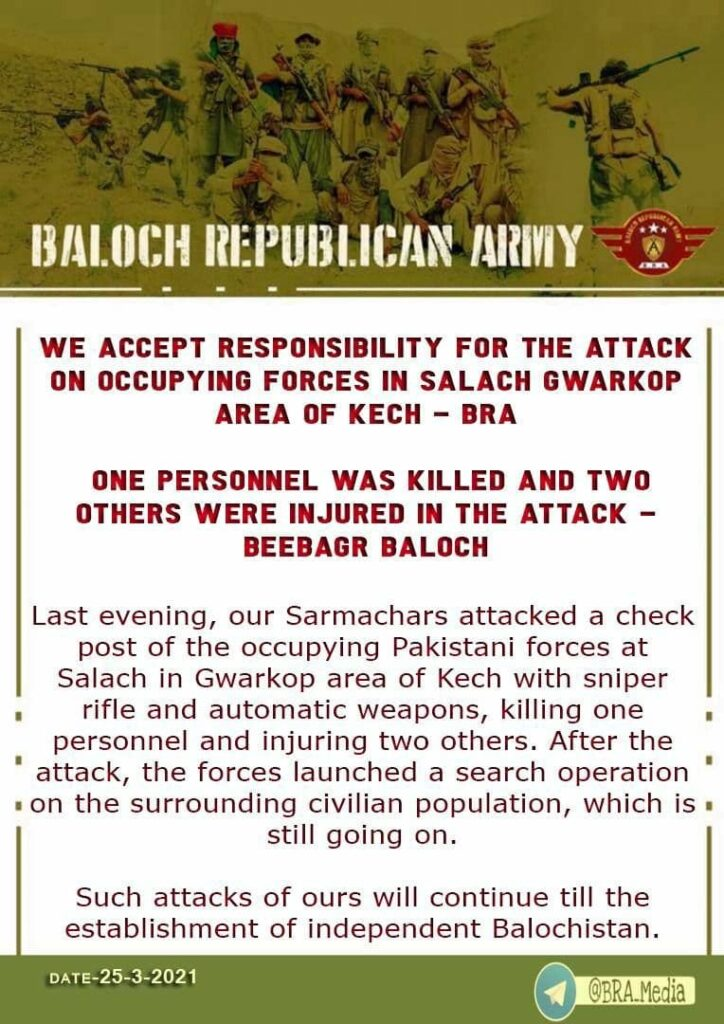 Balochistan Freedom Fighters group BRA Attack a check post of occupying Pakistani forces