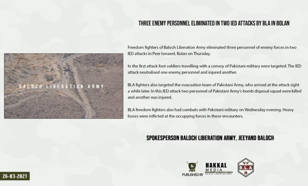 Balochistan Freedom Fighters group BLA attack a Pakistan Army check post and eliminated three personnel of enemy forces in two IED attacks in Peer Ismaeel, Bolan on Thursday