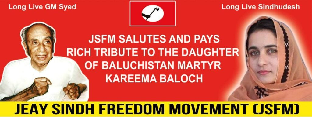 JSFM Dedicates 8th March As International Women's Day In Remembrance of Martyr Karima Baloch And Other Sindhi And Baloch Women In Freedom Struggle From Pakistan