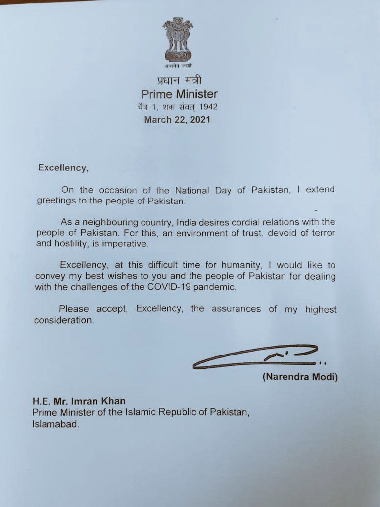 Imran Khan Trashes Rumors Of Peace With India : Letter written by Indian Prime Minister Narendra Modi to Pakistan Prime Minister Imran Khan