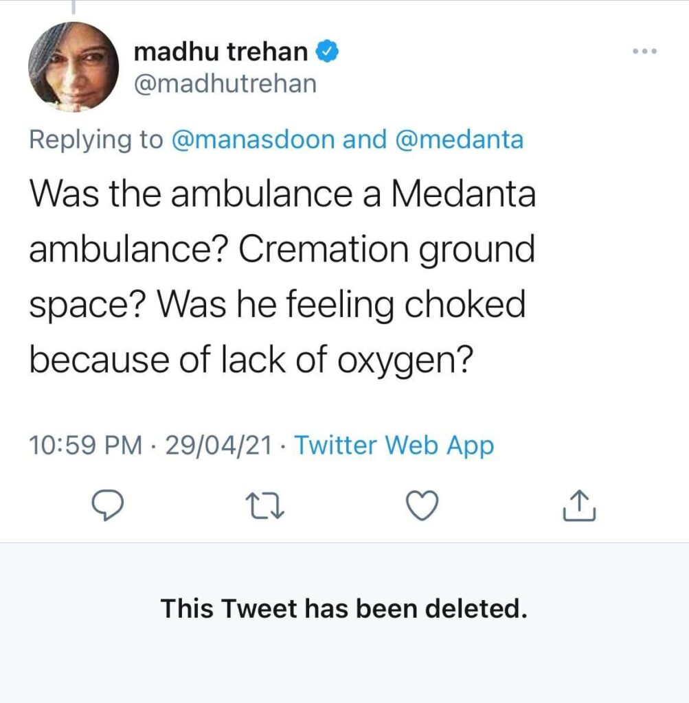 The mystery of the deleted tweet  | NewsComWorld.com
