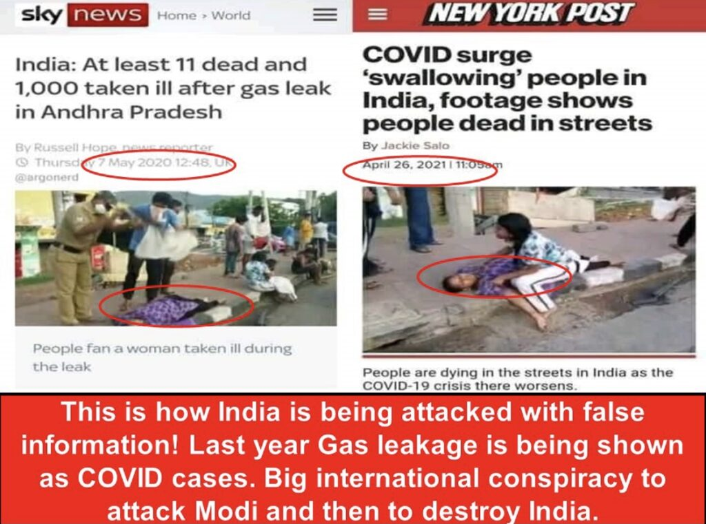 Western propaganda outlets sharing old images labeling them as people dead in streets was enough to create panic in Indian public. | NewsComWorld.com