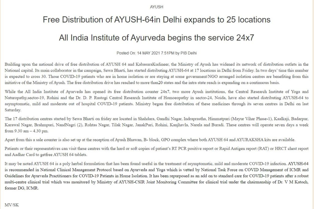 Indian Government Gives A Big Jolt To BIG Pharma : Press Release of 14-May released by Ministry of Ayush on Free Distribution of AYUSH-64 in Delhi | NewsComWorld.com