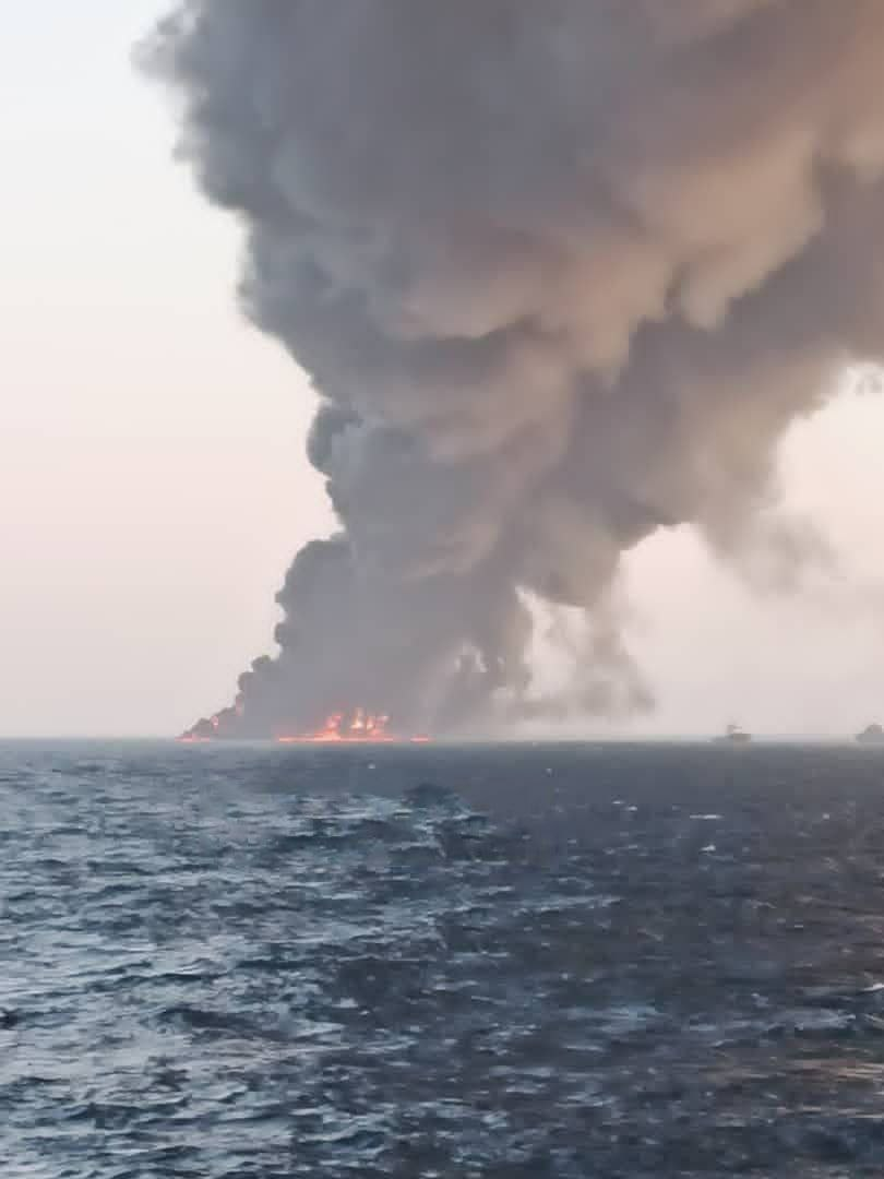 Largest ship in the Iranian navy catches fire and later sinks in the Gulf of Oman | NewsComWorld.com
