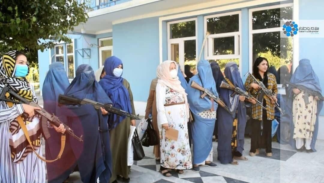 War between Afghan Security Forces and Pakistan Army's Taliban units enters critical phase - Women are coming on Streets to defend their freedom | NewsComWorld.com