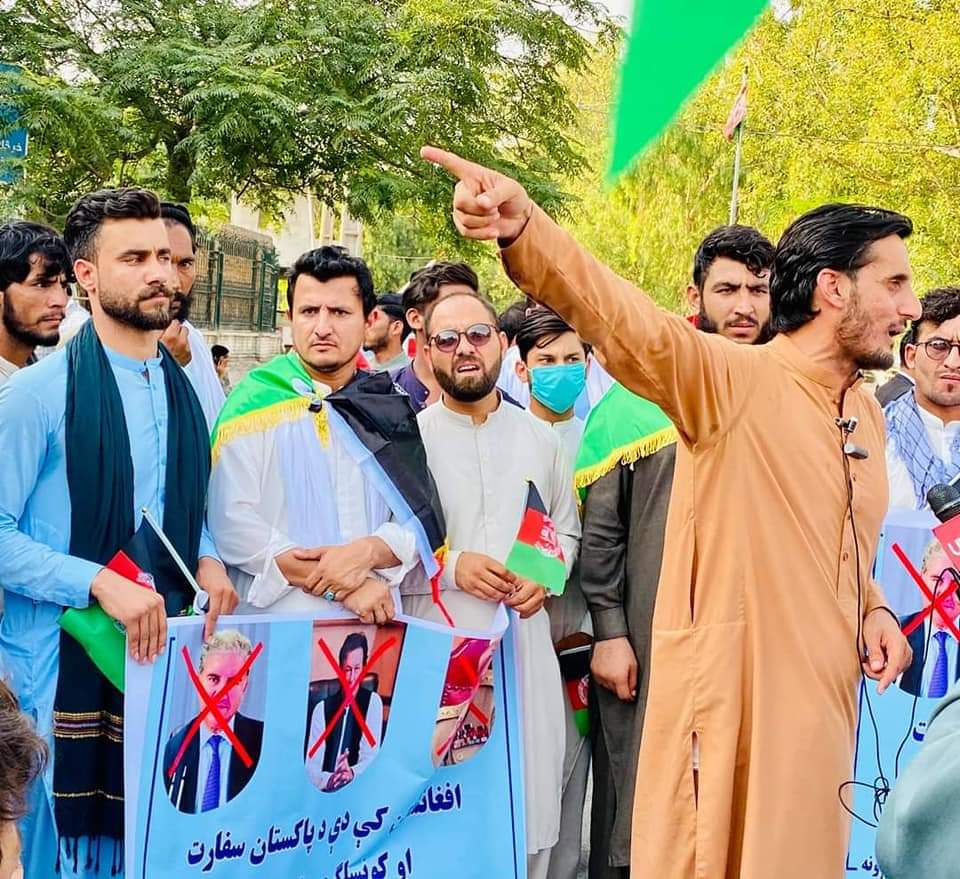 Protests in Afghan city of Jalalabad against abduction of daughter of Afghan envoy to Pakistan | NewsComWorld.com
