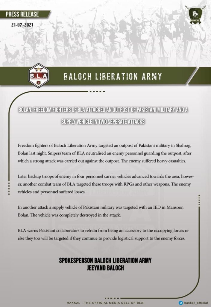 Balochistan Freedom Fighters unit BLA attacked an outpost of Pakistani military and a supply vehicle : Several Pakistan Army Personnel killed | NewsComWorld.