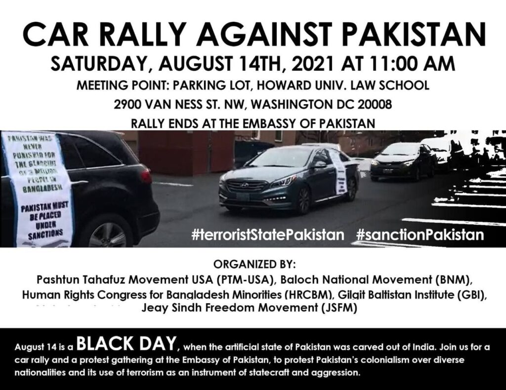Call For Observing 14-August As Black Day And Sanctions Against Terrorist Nation Pakistan, a car rally against Pakistan is organized by PTM-USA, BNM, HRCBM, GBI, JSFM | NewsComWorld.com