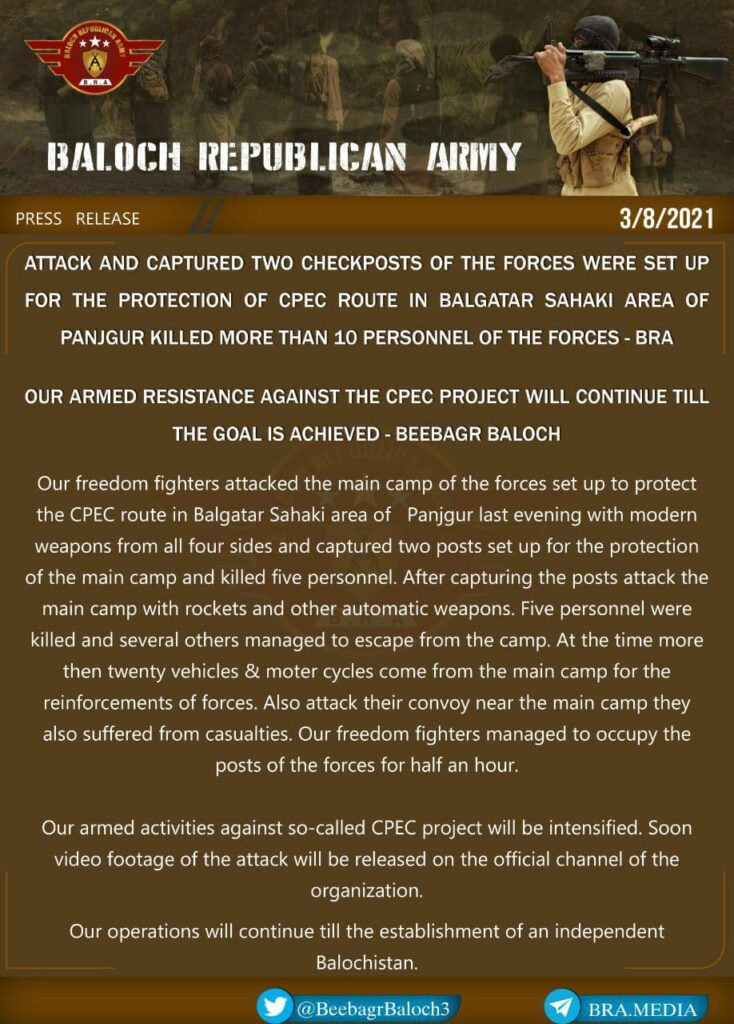 More than 10 Pakistan Army Personnel Killed by Baloch Freedom Fighters in Panjgur, Balochistan : 2 Checkpoints for Protection of CPEC Route Attacked -  Press Statement by BRA | NewsComWorld.com