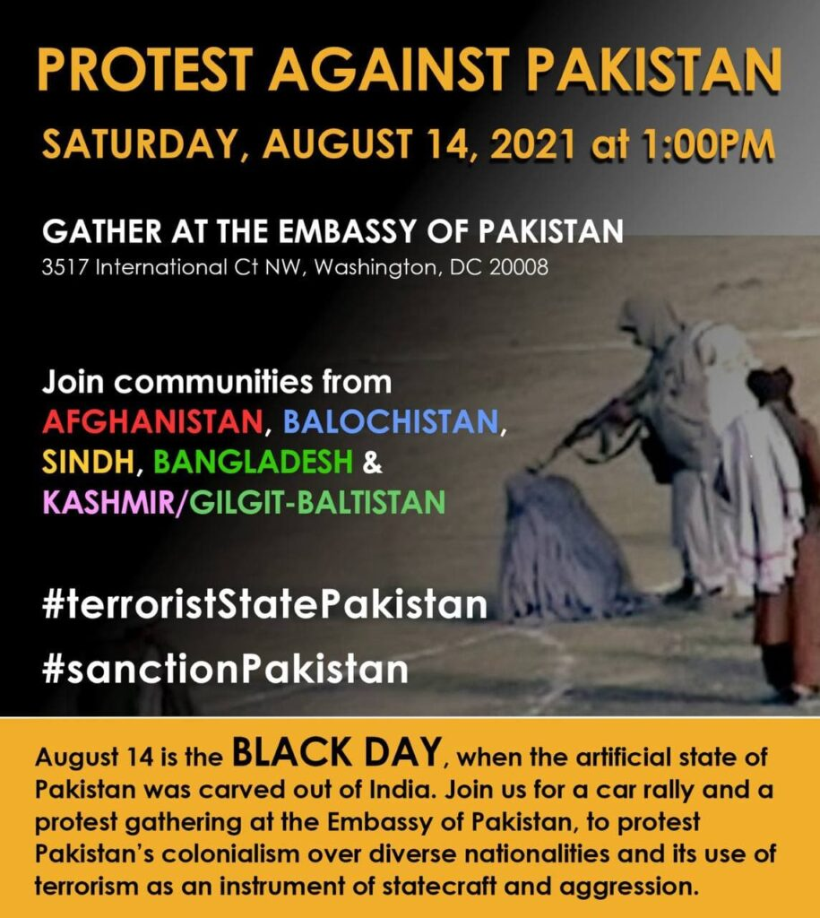 Call For Observing 14-August As Black Day And Sanctions Against Terrorist Nation Pakistan by Afghan, Baloch, Sindhudesh and Pashtuns | NewsComWorld.com
