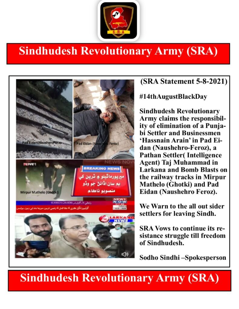 Quit Sindh Movement Revived : SindhuDesh Freedom Fighters Tell Punjabis to Leave Sindhudesh   NewsComWorld.com
